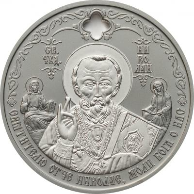Николай Чудотворец..jpg