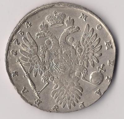 1734 1.jpg