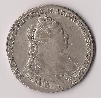 1734 2.jpg