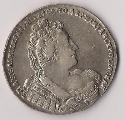 1733 1 2.jpg