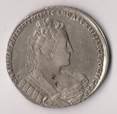 1733 2 р.jpg