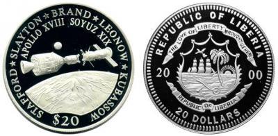 2000_Liberia_Apollo XVIII-Soyuz XIX.JPG