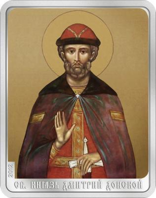Острова Кука – 2012 – 5 Долларов – Икона Святой князь Димитрий Донской.jpg