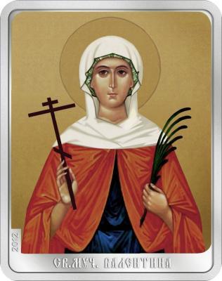 Острова Кука – 2012 – 5 Долларов – Икона Святая мученица Валентина.jpg