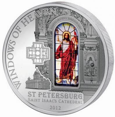 2012 10 долларов Исаакиевский собор..jpg