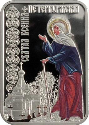 Niue 2012 1$ Saint Blessed 28,28g Silver Ksenia of Petersburg.jpg
