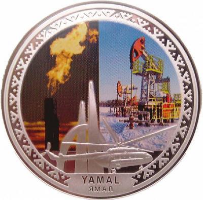 Ниуэ. 2 доллара 2010 Ямал..jpg
