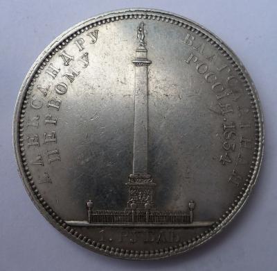 1834-2.jpg