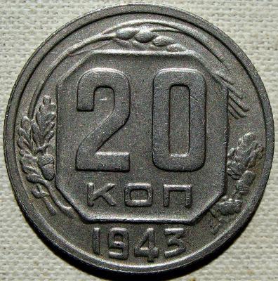 IMG_1909.JPG