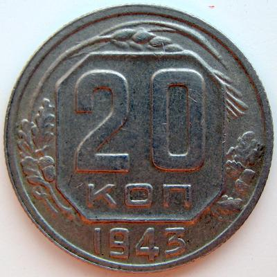 IMG_1924.JPG