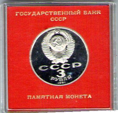 3_650_3_rub_Razgrom_nemcev_pod_Moskvoy_PRUF_V_originalnoy_upakovke_8834203.jpg