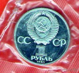 2_650_1_rub_VI_Lenin_115_let_Novodel_V_zavodskoy_upakovke_9400434.jpg