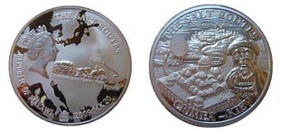 Малави 20 квача, 2009 год. Соляной маршрут. Крым - Киев.jpg