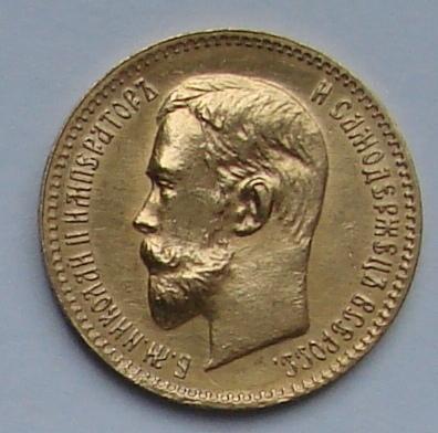 5-1909-ЭБ-3.jpg