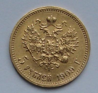 5-1909-ЭБ-4.jpg