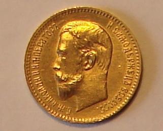 5-1909-ЭБ-1.jpg