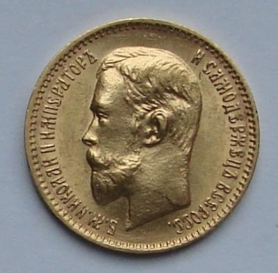 5-1910-ЭБ-3.jpg