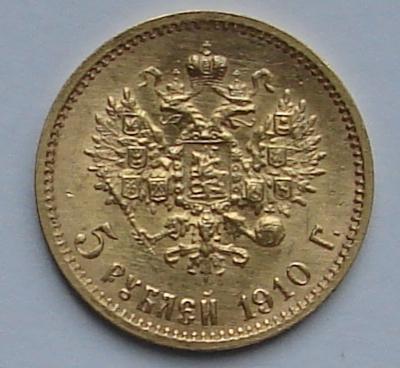 5-1910-ЭБ-4.jpg