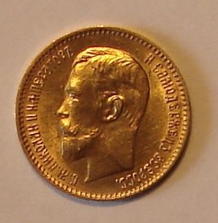 5-1910-ЭБ-1.jpg