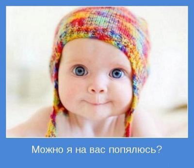post-13108-134322487853_thumb.jpg