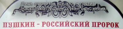 post-18557-134339582759_thumb.jpg
