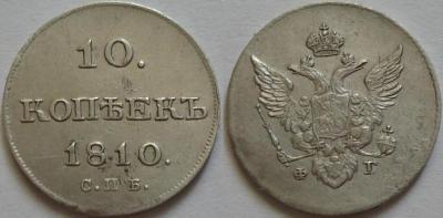 1810г10к.jpg