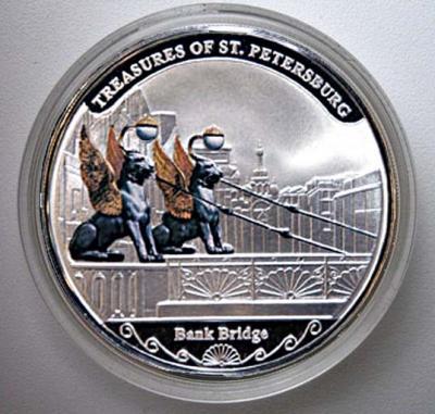 Грифон на Банковском мостике.jpg