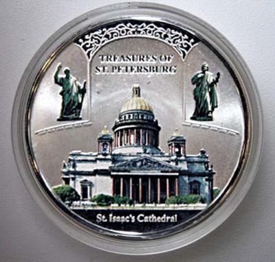 Исаакиевский собор, Ленинград..jpg