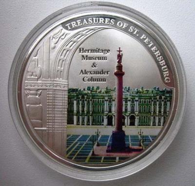 Александровская колонна.jpg