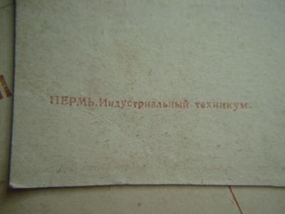 post-17848-134348219151_thumb.jpg