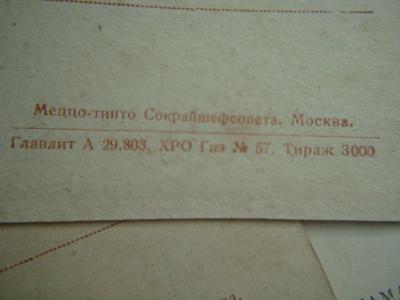 post-17848-134348220885_thumb.jpg