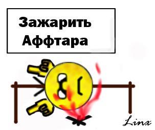 post-281-134366485029_thumb.jpg