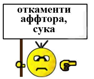 post-281-134366486901_thumb.jpg