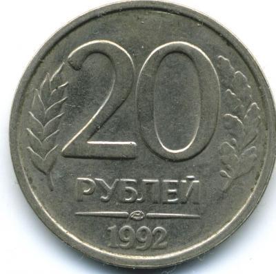 20.92.jpg