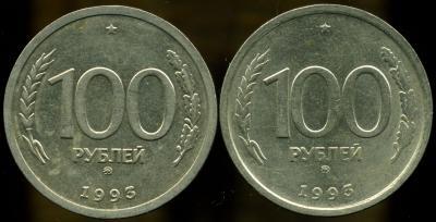 100.93р.jpg