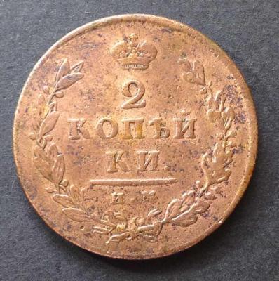 2kop1812-1.jpg
