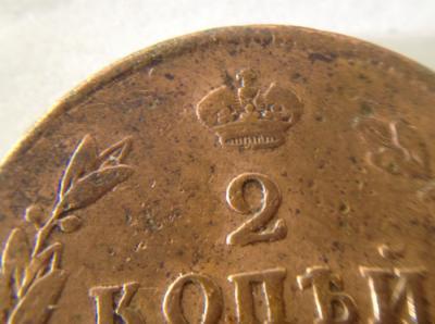 2kop1812-4.jpg