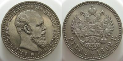 1R 1892 01 s.jpg