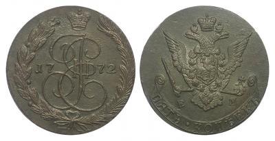 5 копеек 1772 ЕМ.jpg