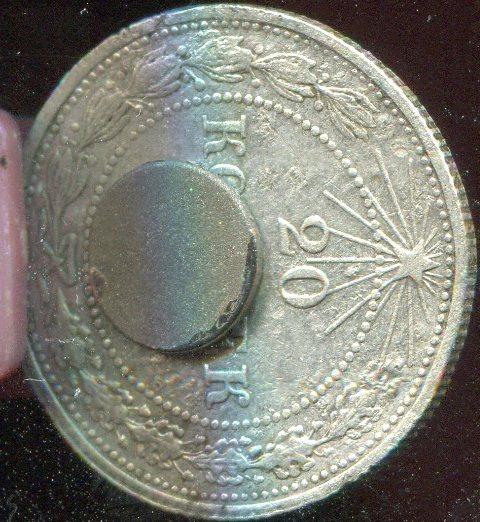 Спектральный анализ монет пара2000