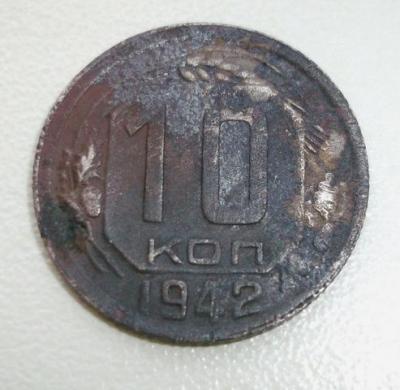 1942 (2) 640x480.JPG
