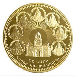 1000000-Dram-Armenian-Catholicoses-а.jpg