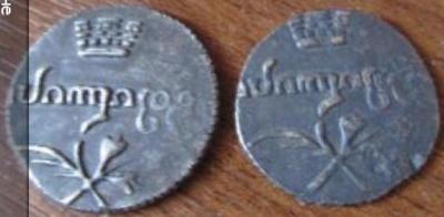 грузия 1а.JPG