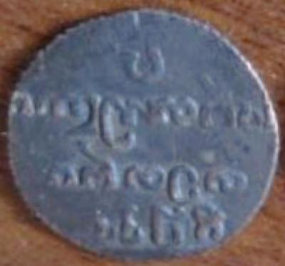 грузия 2б.JPG