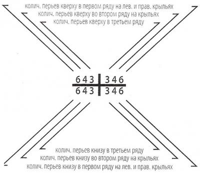 post-12424-134434438113_thumb.jpg