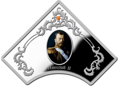 05_tsarskoe-selo_irregular-coin-right_rev.png