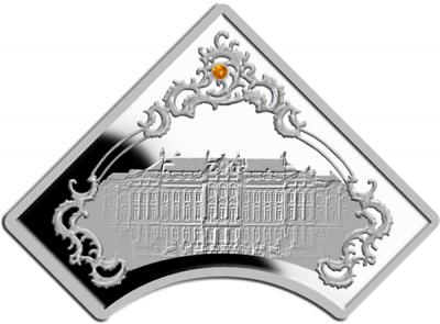 02_tsarskoe-selo_irregular-coin-upper_rev.png