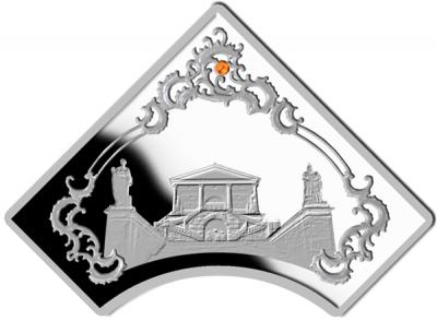 03_tsarskoe-selo_irregular-coin-lower_rev.png