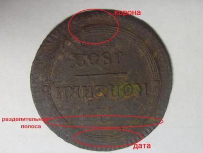 post-13471-134480017468_thumb.jpg