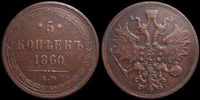 5kop1860-1.jpg